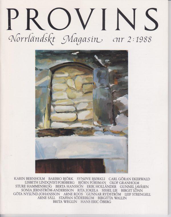 19882
