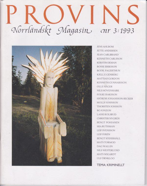19933
