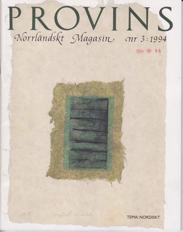 19943