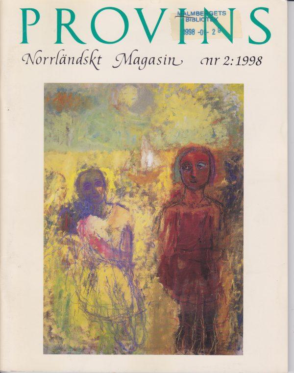 19982