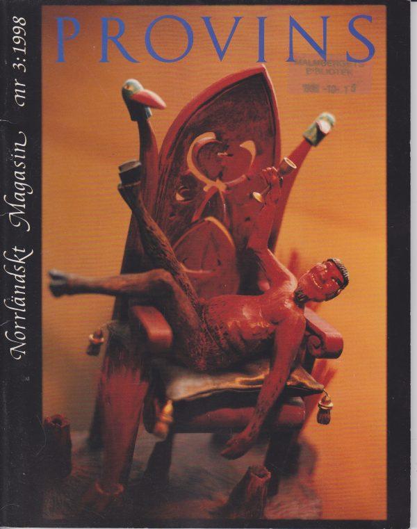 19983