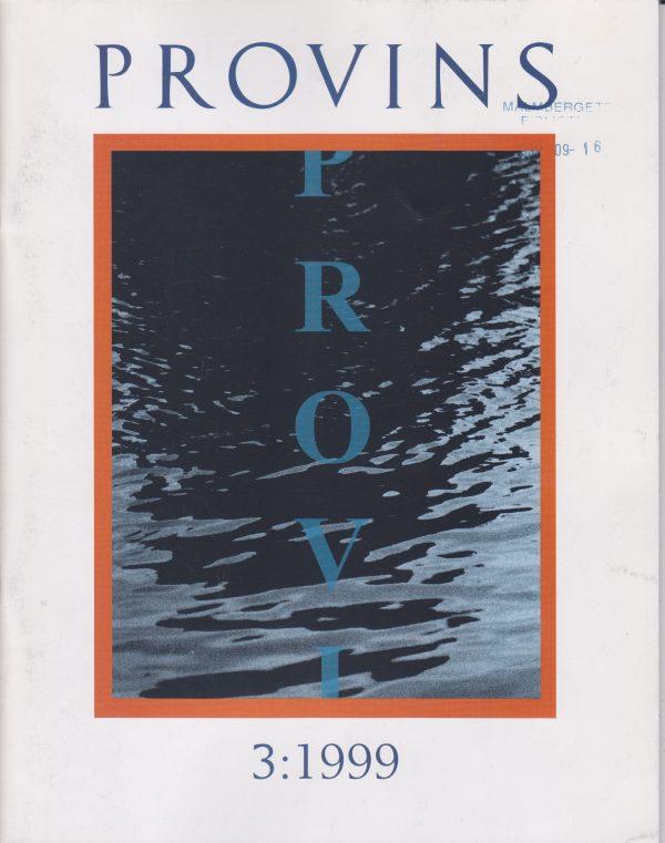 19993