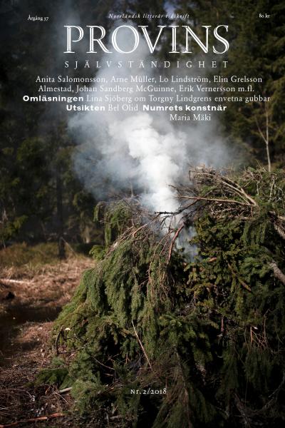 2-2018 arr omslaget